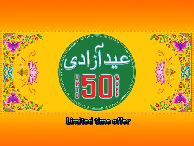 Vohra & Saigol Eid Azadi Offer 2019