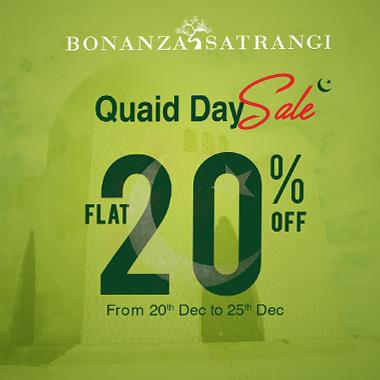 Bonanza Satrangi Winter sale! Flat 20% OFF on all stock from 20th December 2019