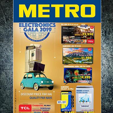 Metro Cash & Carry Electronics Gala! Discount till 25th December 2019