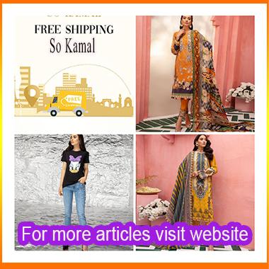 So Kamal Latest Offer 2021! Online only