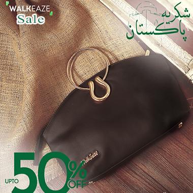 WalkEaze Azadi Sale 2021! Up to 50% off on selected stock